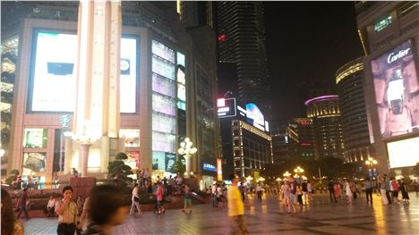 Downtown Chongqing
