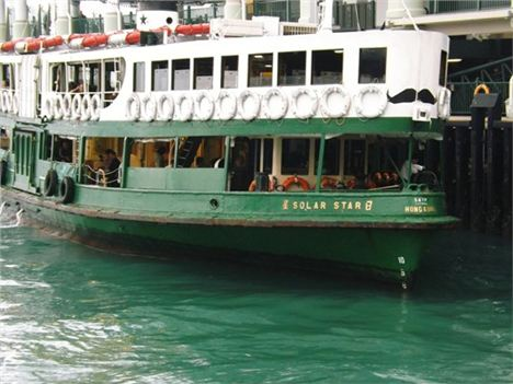 One Of Hong Kong's Famed Star Ferries